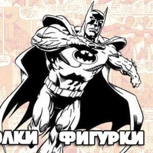 Магазин Комиксов xComics Shop!