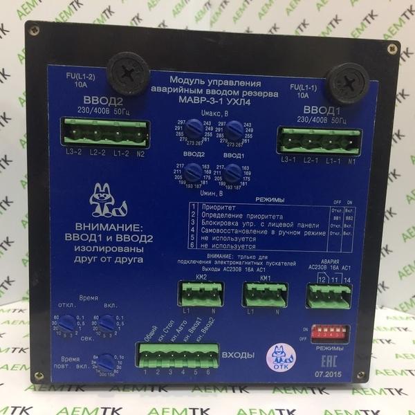 Ремонт и модернизация промышленной электроники 6