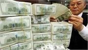 немедленная финансовая услуга доступна